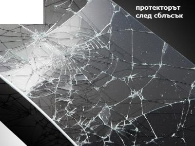 СТЪКЛЕН УДАРОУСТОЙЧИВ СКРИЙН ПРОТЕКТОР ЗА LG JOY H220