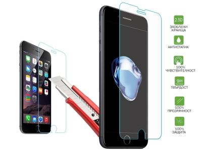 Стъклен Протектор за Iphone 7 Plus / 8 Plus