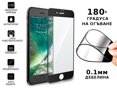 Стъклен протектор RURIHAI Solid Defense 0.1MM FULL  iPhone 7 / 8/ iPhone SE 2020 ,Черен