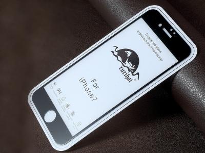 Стъклен протектор RURIHAI Solid Defense 0.1MM FULL  iPhone 7 Plus /8 Plus, Черен