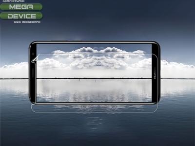 Удароустойчив Протектор Nano/Flexible 0.22mm за Huawei Mate10 Lite