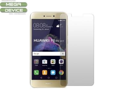 Удароустойчив Протектор Nano/Flexible 0.22mm за Huawei P8 Lite 2017 / P9 Lite 2017