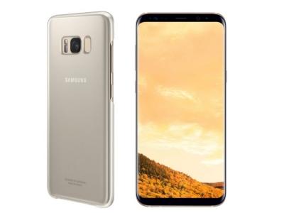 Оригинален Пластмасов Гръб Samsung EF-QG955CFE за Samsung Galaxy S8 Plus, Златист