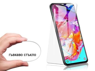 Удароустойчив Протектор Nano/Flexible за Samsung Galaxy A70