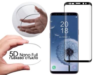 Удароустойчив Протектор 5D Full Glue Nano за Samsung Galaxy S9, Черен