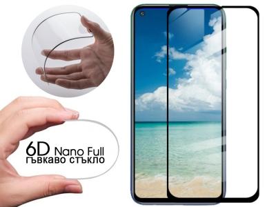 Удароустойчив Протектор 6D Nano Full за Huawei P40 Lite, Черен