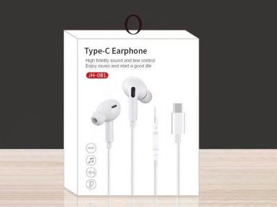 Слушалки с микрофон HF Stereo JH-081 Type C, Бял