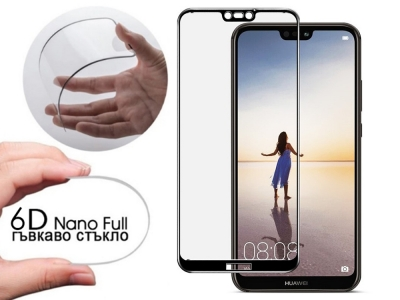 Удароустойчив Протектор 6D Nano Full за Huawei P20 LITE, Черен
