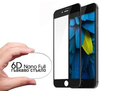 Удароустойчив Протектор 6D Nano Full за iPhone 7 Plus/ iPhone 8 Plus, Черен