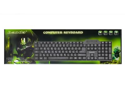 Клавиатура KB-42 (кирилица)