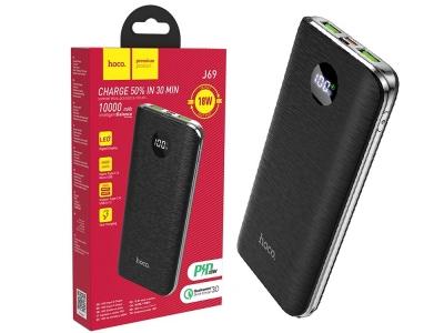 Универсална Външна Батерия HOCO J69 Speed Flash 2x USB + USB Type C Power Delivery 3.0 10000mAh, Черен
