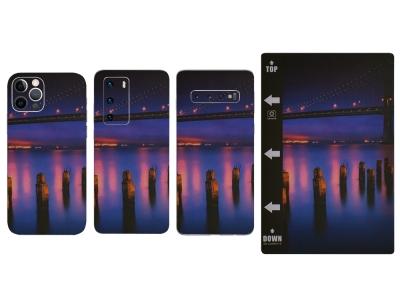 Изрязване на Фолио Протектор за телефон (Гръб), Мост