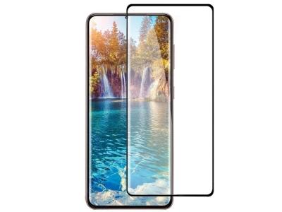 Стъклен Протектор Full Glue 5D за Samsung Galaxy S21, Черен