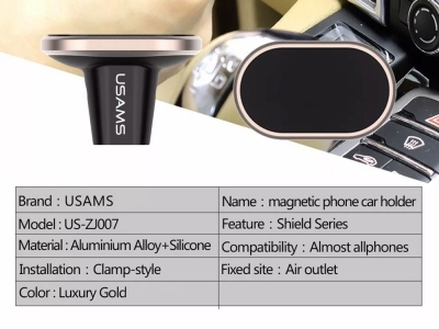 Универсална Магнитна Стойка USAMS ZJ007, Златист