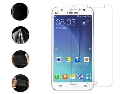 Хидрогел за Samsung J5  2015 ( front full )