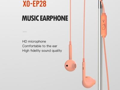 Слушалки с Микрофон - XO EP28 Jack 3.5mm, Оранжев