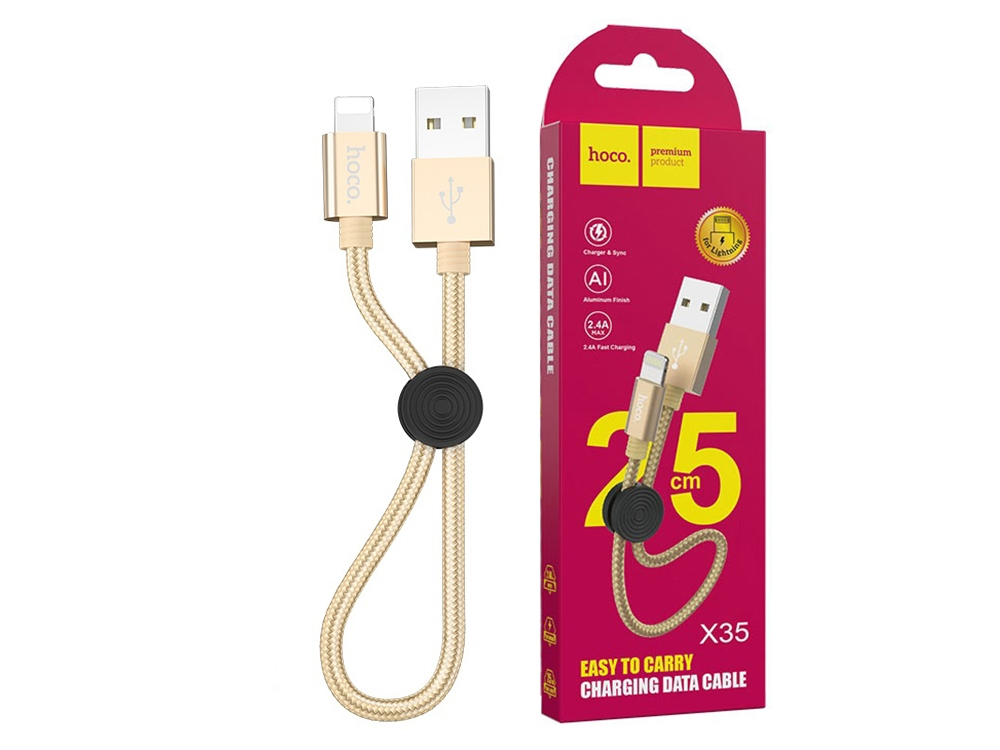 Кабел HOCO - Premium X35, USB към Lightning, 25cm, Златист