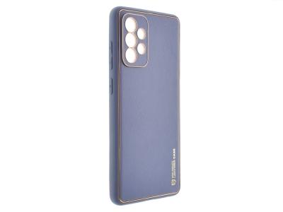 Удароустойчив калъф LEATHER за Samsung Galaxy A72, Син