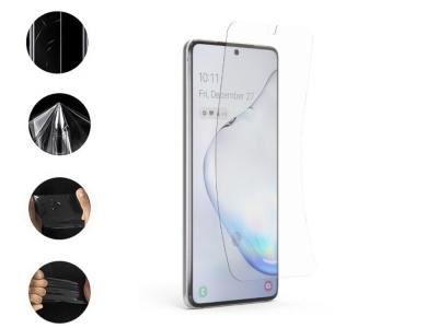 Хидрогел за Samsung Galaxy S20 (front shell)