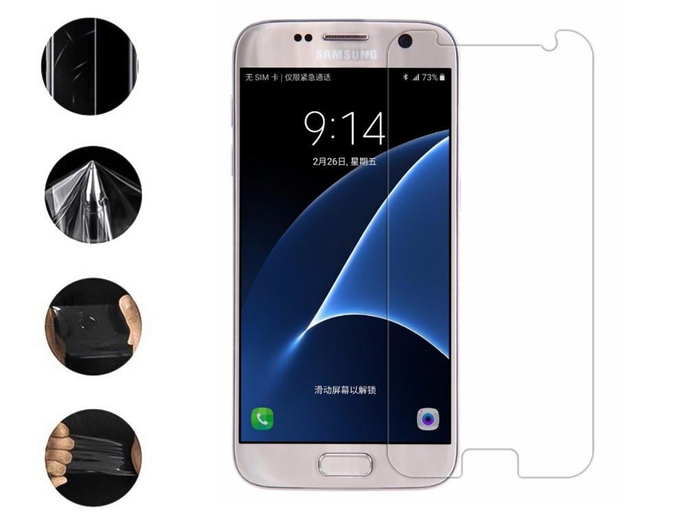 Хидрогел за Samsung Galaxy S7 (front shell)