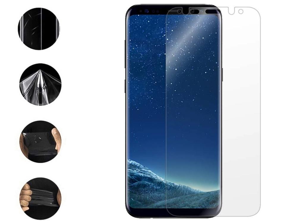 Хидрогел за Samsung Galaxy S8 (front full)
