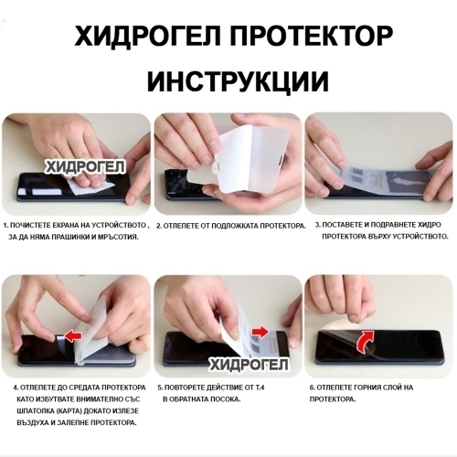 Хидрогел за камера Xiaomi Redmi Note 9  с пръстов отпечатък
