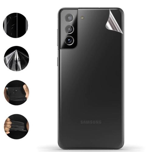 Хидрогел за Samsung Galaxy S21 за гърба