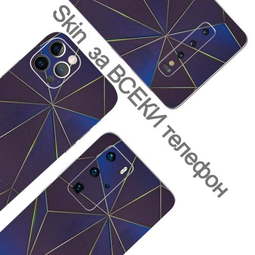 Изрязване на Фолио Протектор за телефон (Гръб), Триъгълници