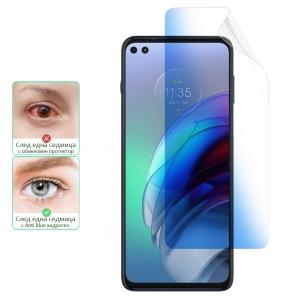 Хидрогел протектор Anti Blue за Motorola Moto G100 (front full)