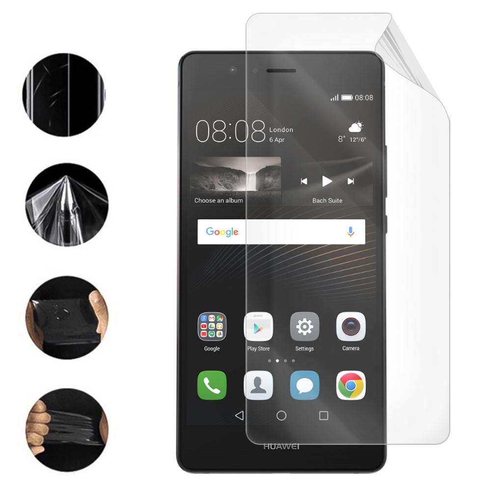 Хидрогел за Huawei P9 Lite (front full)