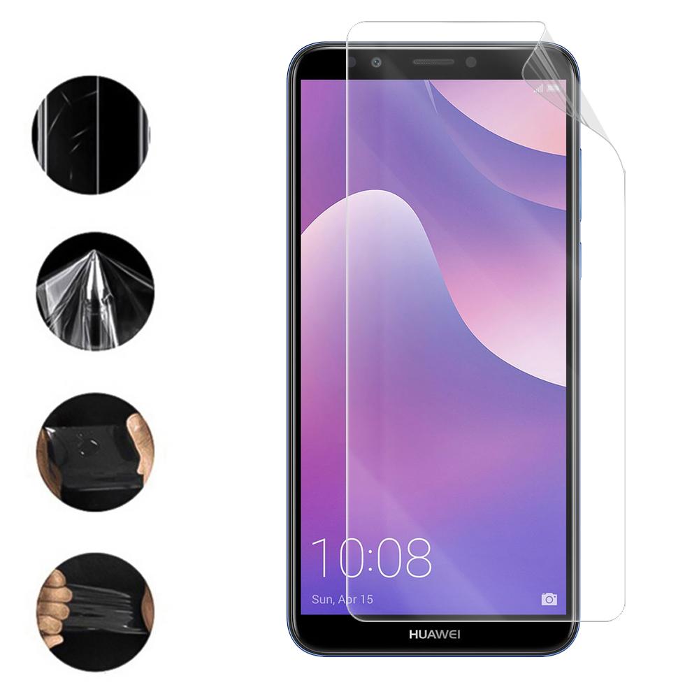 Хидрогел протектор за Huawei Y7 2019