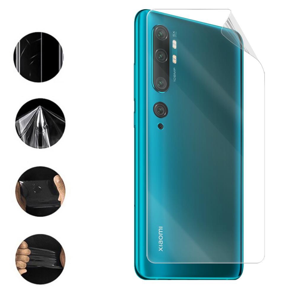 Хидрогел протектор за Xiaomi Mi Note 10 Pro, Матиран Гръб